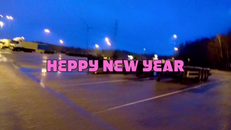 HEPPY NEW YEAR!