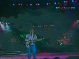 Старый примус - Не гони меня (1989)