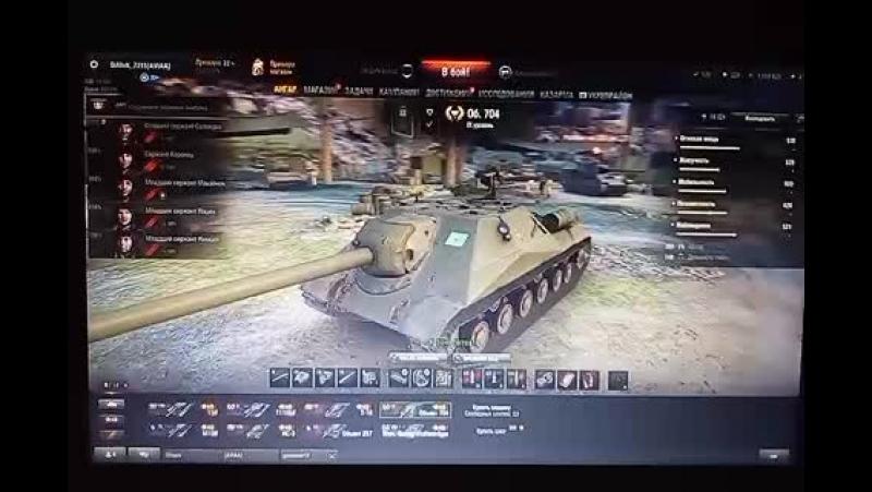 ебашу в танки