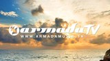 Dart Rayne &amp Yura Moonlight - Battleship (Original Mix)
