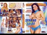 Brasileirinhas Apresenta  Sexo No Salao 2006  Бразильский Порно Карнавал