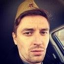 Артём Пискунов фото #12