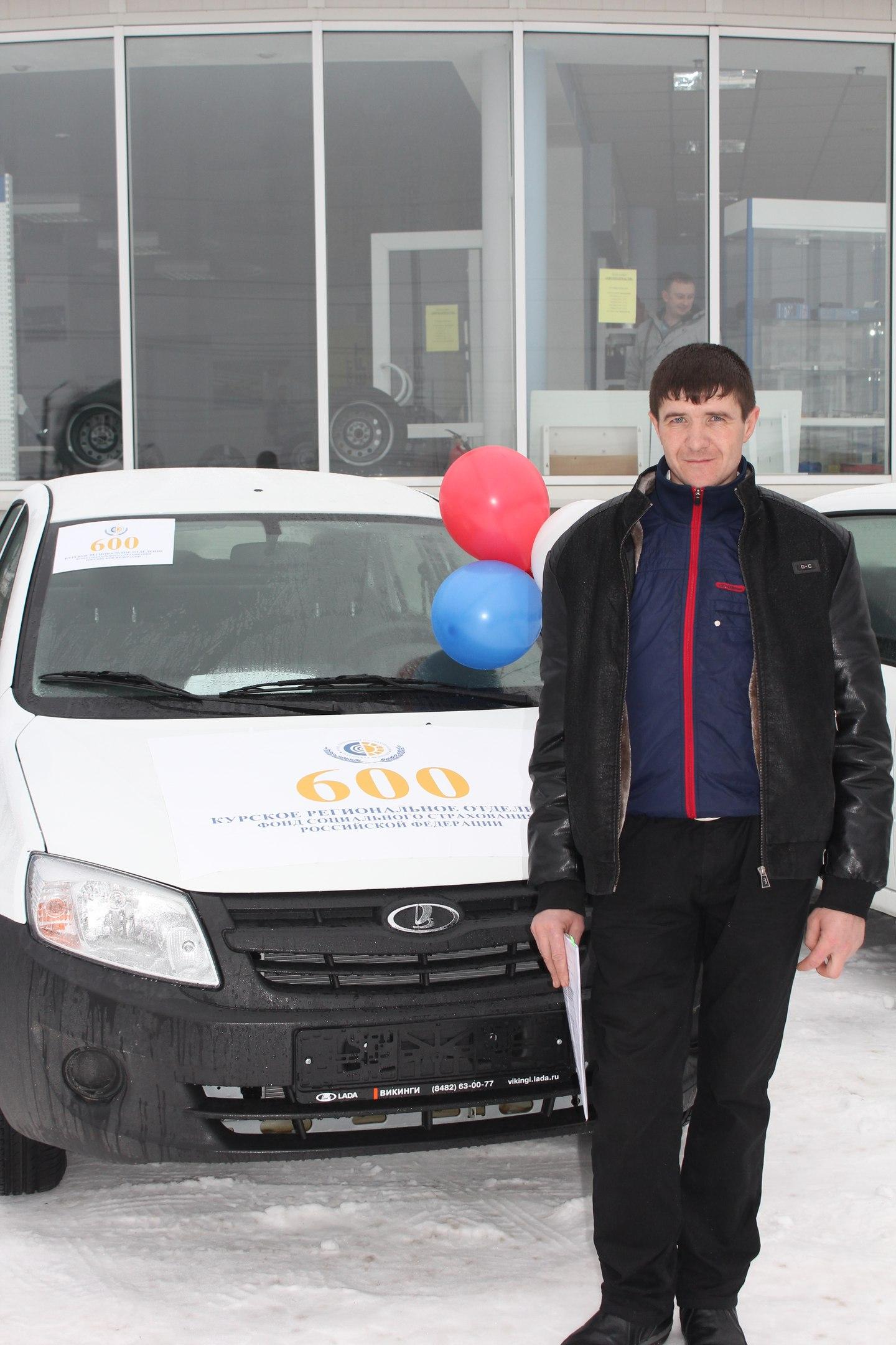 600-й автомобиль от соцстраха достался жителю Обоянского района
