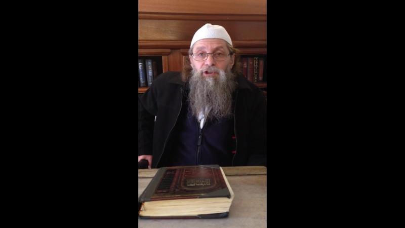 Что нужно знать иудеям о машиахе... Иисус - Мессия, доказательство из Иерусалима