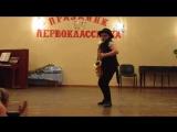 Попова Евгения, 9 лет.Веселый чарльстон