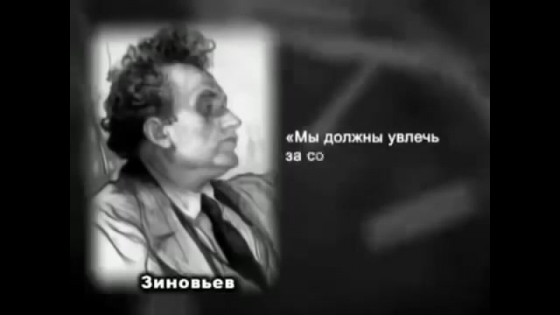 1937 год Сталинские репрессии Ложь 20го века