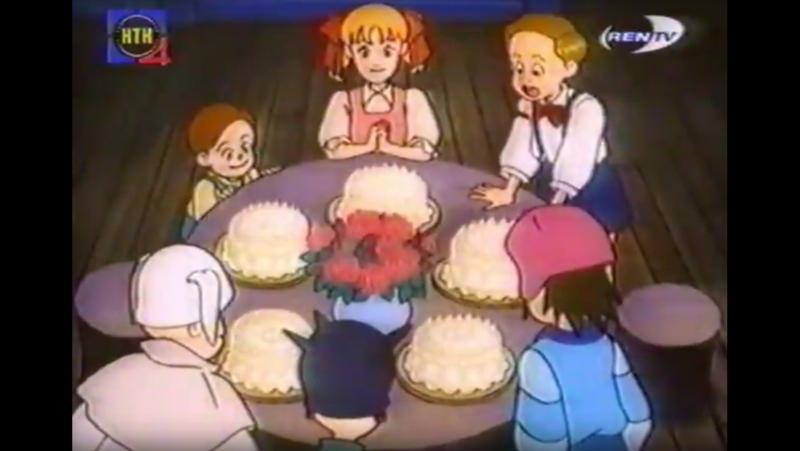 Приключения Питера Пэна Peter Pan no Bouken - 1 сезон 9 серия Каждый день, как День Рождения