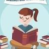 Библиотека-филиал №11 ЦБС Калининского района