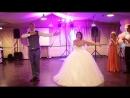 Наш супер свадебный танец 💑
