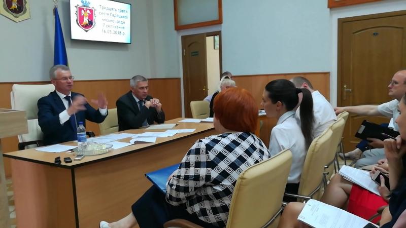 Міська рада ініціювала створення Гадяцької ОТГ