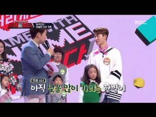 [The Game With No Name] 문제는 없다 - B.I appears with his 15 year old younger sister
