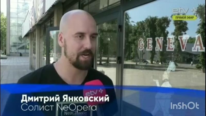 Дмитрий Янковский проект