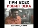 При всех избил зека. Сериал Supernatural (Сверхъестественное). Видео из 19 серии 2 сезона.