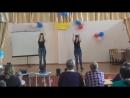 Выступление 11 класса, Алло, мы ищем таланты
