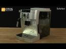 Кофемашина Delonghi ECAM 22 110 SB Magnifica S Как очистить
