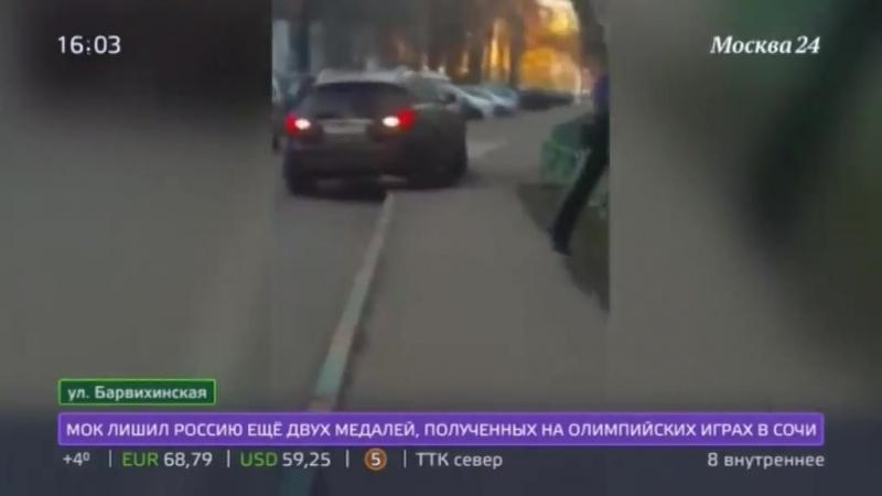 Москвичка протаранила 6 машин