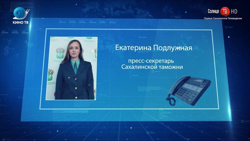 27.03.2018 Сахалинец купил в интернете запрещенные стероиды