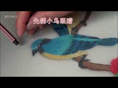 Chinese Suzhou Embroidery Sample【3】Bird v1 小鸟@御针坊