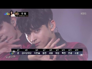 [180210] The Unit - TEAM BLUE - Dancing With The Devil'