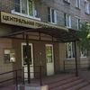 Tsentralizovannaya-Bibliotechnaya Sistema