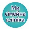 """Медичний центр """"ТЕСЛА"""" (м.Чернігів)"""