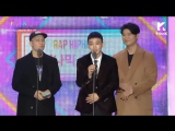[VIDEO] 171202 Dynamic Duo & CHEN - Best Rap/Hip Hop Award @ Melon Music Awards 2017