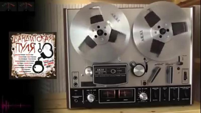 Vlc-record-2017-07-11-18h39m38s-Блатные Бандитские Песни. Легендарный Русский Шансон.mp4-.mp4
