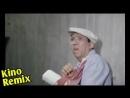 бриллиантовая рука фильм 1968 kino remix пародия девушка угар ржака юмор смешные