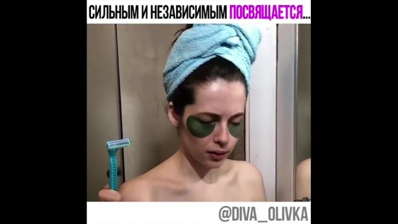 Ну-с, как дела с личной жизнью У тебя парень🙋🏼♂️или кот🐈 devchata_vine Автор- divka_olivka