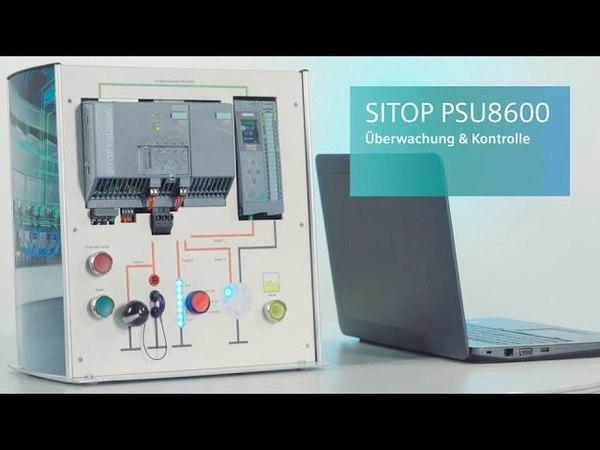 SITOP Stromversorgungen mit OPC UA - Video 3 Überwachung und Steuerung