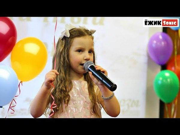 ВИРТУОЗЫ Отчетный Концерт Песня Шарики Воздушные Лебедева София