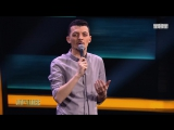 Открытый микрофон - Неудачная смесь