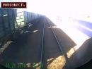 Видеожесть 18 Поезд переехал людей