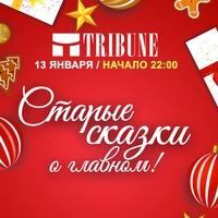 tribune48
