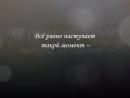 Мишель Легран - Шербургские зонтики.mp4