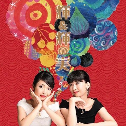 Kiki альбом kiki no mi