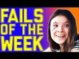 Look Out For That Bush: Fails of the Week (June 2017) || FailArmy