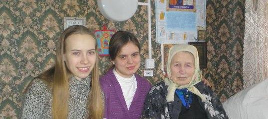 Номер телефона дом интернат для престарелых сосновский район д.рожок дом престарелых опалиха