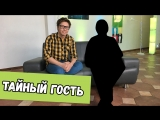 Дима Бикбаев. ХайпNews [13.02]