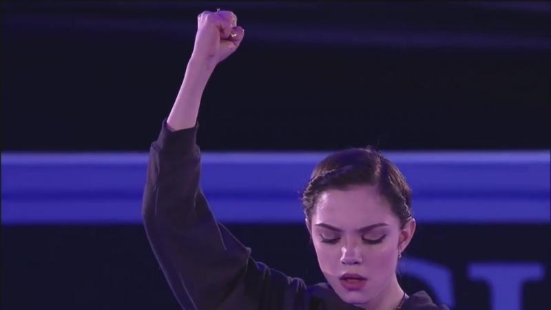 Евгения Медведева - Evgenia MEDVEDEVA - Europeans 2018 Gala Exhibition