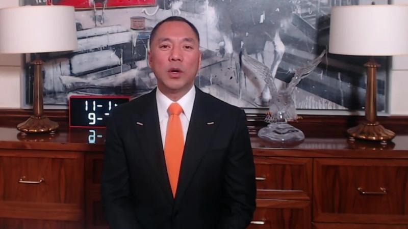 郭文贵2018年1月4号 谈习主席李克强两个领导人的女儿进入北大的背后故事 YouTube