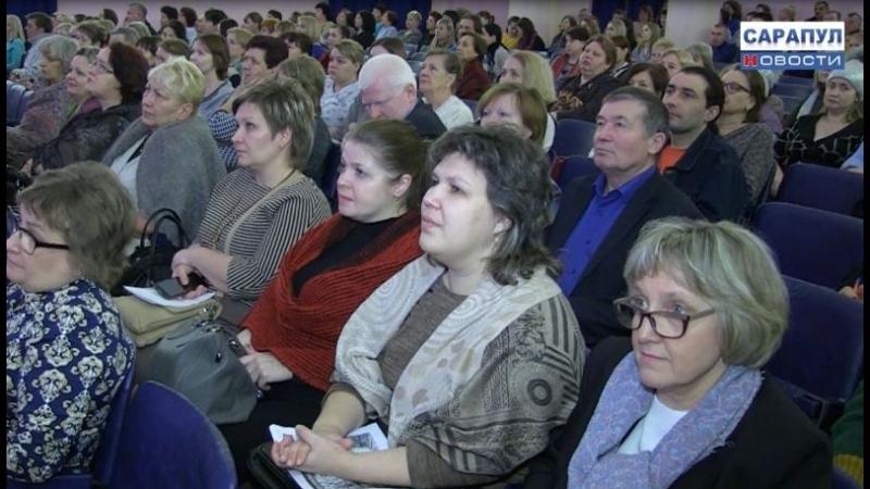 февраля в Сарапуле состоялся актив сферы культуры и молодежной политики