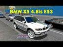 City Car Driving. Автомобиль BMW X5 4.8is E53 для City Car Driving 1.5.5