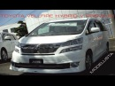 Toyota Vellfire Hybrid 4WD обзор