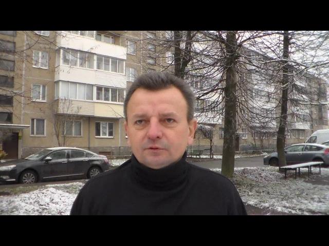 Рыгор Грык Нашим детям негде играть!