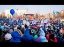«Россия в наших сердцах!» - говорят студенты и преподаватели ТюмГУ