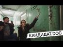 Кандидат.doc: Собчак в детской поликлинике Омска [17/01/18]