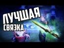 ТОПОВАЯ WINDRANGER в ДОТА 2 ФИШКИ ПРИКОЛЫ ФЕЙЛЫ