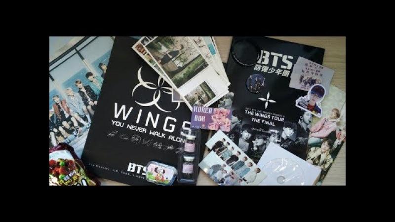 KOREA BOX ♥ BTS BOX