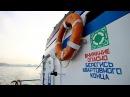 2017.12.15 Сплавал на катере на Северную сторону Севастополя